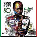 Seun Anikulapo-Kuti - From Africa With Fury: Rise (2LP)